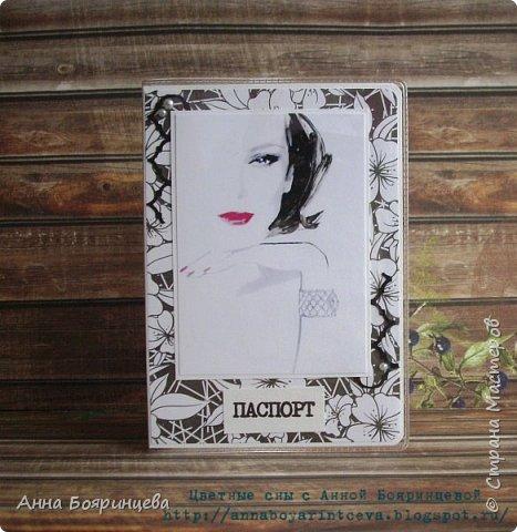 Всем привет!!!!! Покажу пару женских обложек на паспорт, из черно-белой серии, иногда с яркими акцентами. фото 2