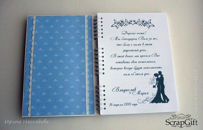 Свадебные аксессуары: Книга пожеланий и папка Свидетельство о заключении брака фото 3