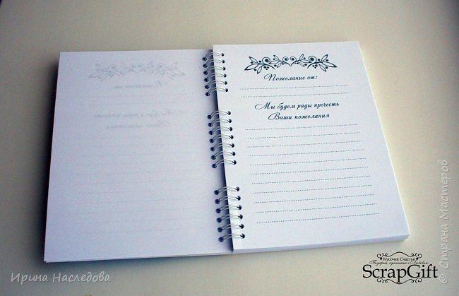 Свадебные аксессуары: Книга пожеланий и папка Свидетельство о заключении брака фото 4