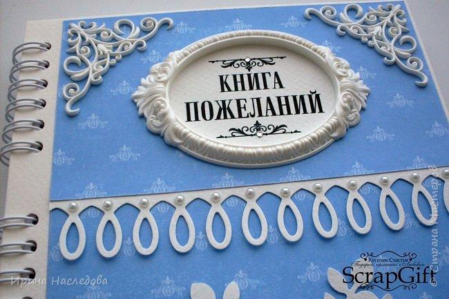 Свадебные аксессуары: Книга пожеланий и папка Свидетельство о заключении брака фото 6