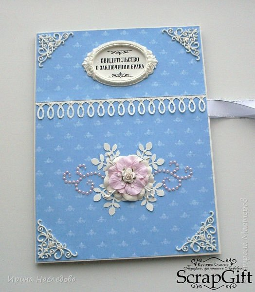 Свадебные аксессуары: Книга пожеланий и папка Свидетельство о заключении брака фото 7