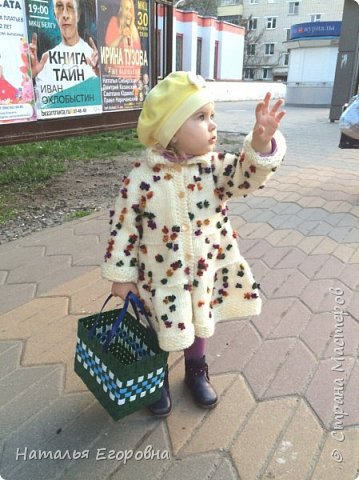 Здравствуйте жители Страны Мастеров!  Для своей внученьки связала пальто  фото 1
