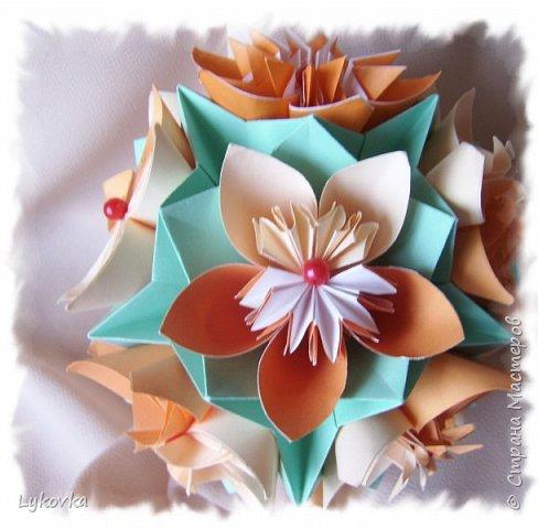 Всем доброго времени суток! Очень рада всем заглянувшим в гости! Букетик у меня сегодня не совсем обычный, каждый цветок это вариация классической цветочной  кусудамы Mio Tsugawa.  фото 6