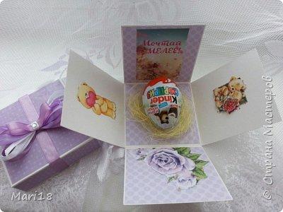 Коробочка с сюрпризом - MagicBox фото 4
