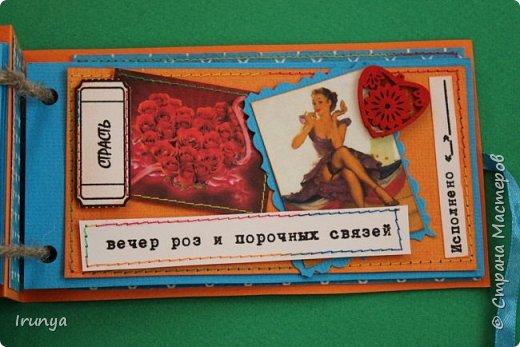 Чековая книжка желаний была сделана для любимого мужа, картинки взяты из интернета фото 6