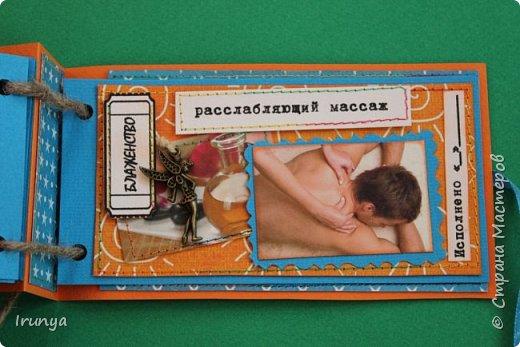 Чековая книжка желаний была сделана для любимого мужа, картинки взяты из интернета фото 7