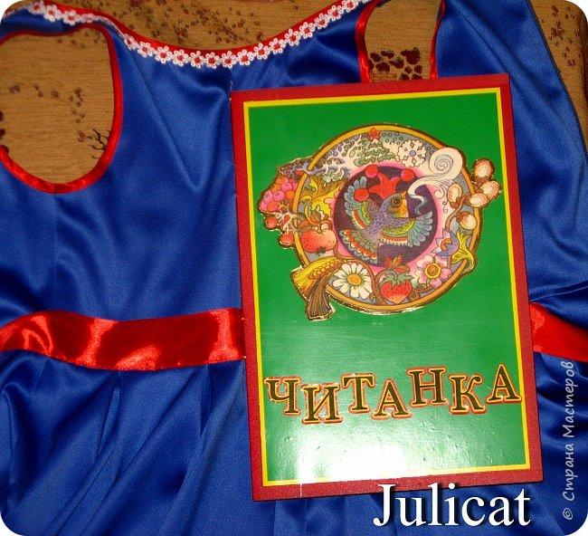 """Здравствуйте, уважаемые мастера и мастерицы!  Сегодня покажу Вам мое недавнее творение - костюм для моей младшей доченьки-первоклашки Катюши - костюм книги-Читанки.  У Катюши в классе на днях был знаменательный для первоклассников праздник - """"Прощай, Букварик!"""". Катюше досталась роль книги Читанки. Первоклассники закончили изучать букварь, научились читать, и теперь переходят к новой книге - книге для чтения с рассказами, сказками и стихами для уверенных читателей. Вот таким интересным персонажем должна была стать моя Катя.  На идею раскрытой книги натолкнула учительница.  Долго не могла ничего толкового придумать. Но в конце концов результат порадовал - Катюшка была очень колоритной на празднике)  Итак - расскажу подробней историю создания этого костюма... Извините - мало писать не умею))) Наберитесь терпения - самое интересное, конечно, в конце))) фото 31"""