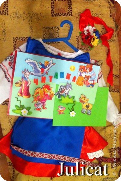"""Здравствуйте, уважаемые мастера и мастерицы!  Сегодня покажу Вам мое недавнее творение - костюм для моей младшей доченьки-первоклашки Катюши - костюм книги-Читанки.  У Катюши в классе на днях был знаменательный для первоклассников праздник - """"Прощай, Букварик!"""". Катюше досталась роль книги Читанки. Первоклассники закончили изучать букварь, научились читать, и теперь переходят к новой книге - книге для чтения с рассказами, сказками и стихами для уверенных читателей. Вот таким интересным персонажем должна была стать моя Катя.  На идею раскрытой книги натолкнула учительница.  Долго не могла ничего толкового придумать. Но в конце концов результат порадовал - Катюшка была очень колоритной на празднике)  Итак - расскажу подробней историю создания этого костюма... Извините - мало писать не умею))) Наберитесь терпения - самое интересное, конечно, в конце))) фото 6"""