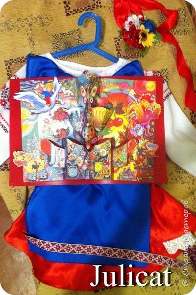 """Здравствуйте, уважаемые мастера и мастерицы!  Сегодня покажу Вам мое недавнее творение - костюм для моей младшей доченьки-первоклашки Катюши - костюм книги-Читанки.  У Катюши в классе на днях был знаменательный для первоклассников праздник - """"Прощай, Букварик!"""". Катюше досталась роль книги Читанки. Первоклассники закончили изучать букварь, научились читать, и теперь переходят к новой книге - книге для чтения с рассказами, сказками и стихами для уверенных читателей. Вот таким интересным персонажем должна была стать моя Катя.  На идею раскрытой книги натолкнула учительница.  Долго не могла ничего толкового придумать. Но в конце концов результат порадовал - Катюшка была очень колоритной на празднике)  Итак - расскажу подробней историю создания этого костюма... Извините - мало писать не умею))) Наберитесь терпения - самое интересное, конечно, в конце))) фото 17"""