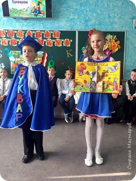 """Здравствуйте, уважаемые мастера и мастерицы!  Сегодня покажу Вам мое недавнее творение - костюм для моей младшей доченьки-первоклашки Катюши - костюм книги-Читанки.  У Катюши в классе на днях был знаменательный для первоклассников праздник - """"Прощай, Букварик!"""". Катюше досталась роль книги Читанки. Первоклассники закончили изучать букварь, научились читать, и теперь переходят к новой книге - книге для чтения с рассказами, сказками и стихами для уверенных читателей. Вот таким интересным персонажем должна была стать моя Катя.  На идею раскрытой книги натолкнула учительница.  Долго не могла ничего толкового придумать. Но в конце концов результат порадовал - Катюшка была очень колоритной на празднике)  Итак - расскажу подробней историю создания этого костюма... Извините - мало писать не умею))) Наберитесь терпения - самое интересное, конечно, в конце))) фото 43"""
