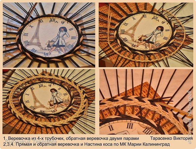 """Здравствуйте дорогие мастера и гости сайта! Два поста в один день, решила часы выложить отдельно, многие просили МК часов, особо и Мк это не назвать, старалась запечатлеть все моменты, сделала описание, для начинающих надеюсь будет понятно, ну а для матёрых плетильщиц это уже семечки:-))) Диаметр часов """"Парижанка"""" 35см. Вокруг циферблата  веревочки в три трубочки МК Ричардс http://stranamasterov.ru/node/390898?t=451 , после верёвочки полукоса и по краю перед переходом к бортику """"Настина коса"""" Мария Калининград http://stranamasterov.ru/node/566393?t=451 фото 3"""