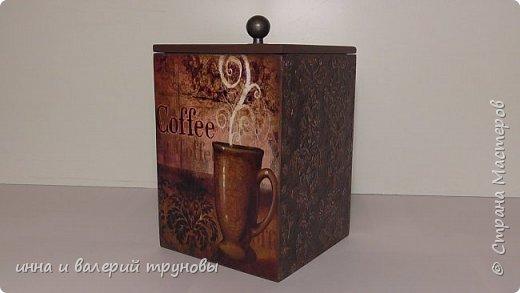 Короб для кофе фото 1
