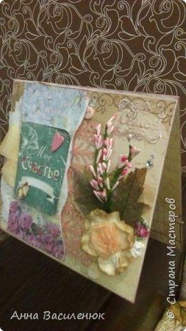 Нежная открытка -рамка для семейной пары)) фото 2