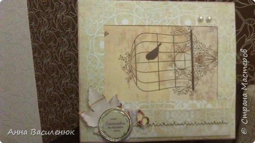 Нежная открытка -рамка для семейной пары)) фото 6