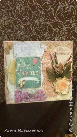Нежная открытка -рамка для семейной пары)) фото 3