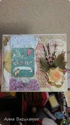 Нежная открытка -рамка для семейной пары)) фото 1