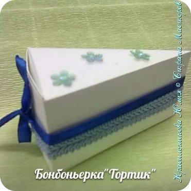 """Бонбоньерка """" Тортик"""" фото 1"""