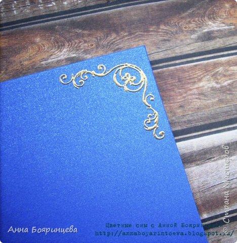 Всем привет!!!!! Покажу книгу которую делала на юбилей. Книга формата А5. Зал был оформлен в гамме синий+золото,поэтому и книга в такой цветовой гамме.На всех уголках книги эмбоссинг. фото 2
