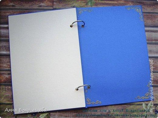 Всем привет!!!!! Покажу книгу которую делала на юбилей. Книга формата А5. Зал был оформлен в гамме синий+золото,поэтому и книга в такой цветовой гамме.На всех уголках книги эмбоссинг. фото 4