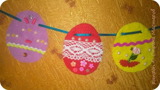 """Доброго всем дня! Спешу поздравить всех с наступлением весны и приближением светлого, доброго, семейного праздника Пасхи! Хочется поделится с любимыми """"соседями"""" поделками, подарками и сувенирами, которые мы с дочкой подготовили для родных и близких. фото 9"""