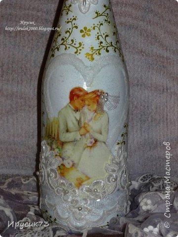 Всем привет))) Подарок молодой паре на свадьбу  фото 5