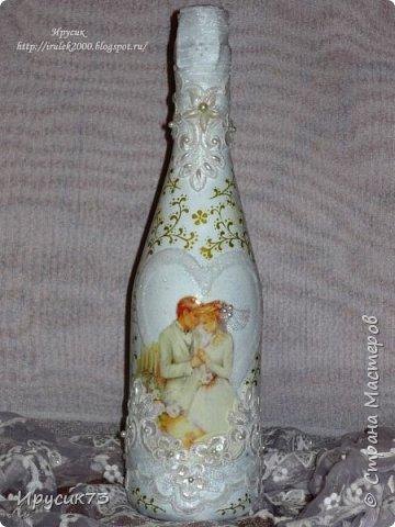 Всем привет))) Подарок молодой паре на свадьбу  фото 1