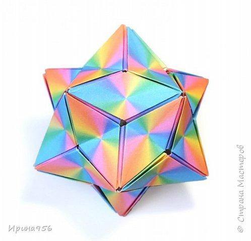 Signum Схема http://www.kusudama.me/origami/Signum#Signum-60-200 60 модулей 5 х 5 см. Размер около 11 см. фото 5