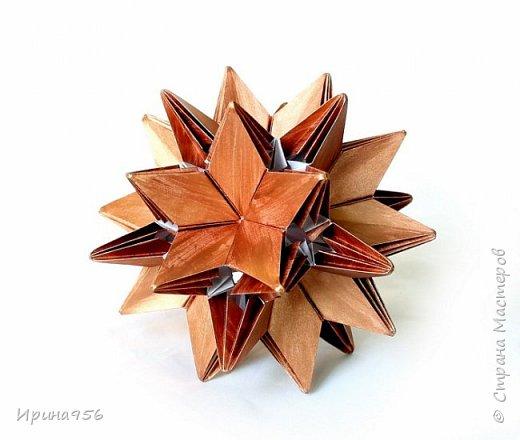 Signum Схема http://www.kusudama.me/origami/Signum#Signum-60-200 60 модулей 5 х 5 см. Размер около 11 см. фото 25