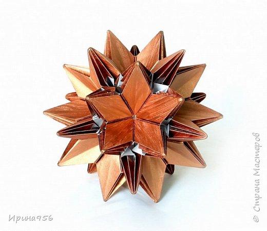 Signum Схема http://www.kusudama.me/origami/Signum#Signum-60-200 60 модулей 5 х 5 см. Размер около 11 см. фото 24