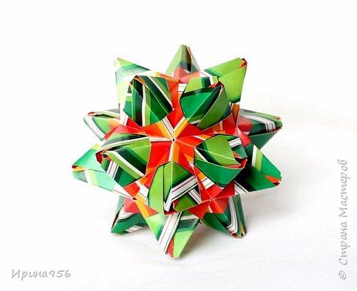 Signum Схема http://www.kusudama.me/origami/Signum#Signum-60-200 60 модулей 5 х 5 см. Размер около 11 см. фото 20