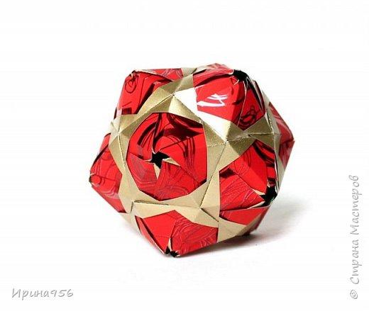 Signum Схема http://www.kusudama.me/origami/Signum#Signum-60-200 60 модулей 5 х 5 см. Размер около 11 см. фото 21