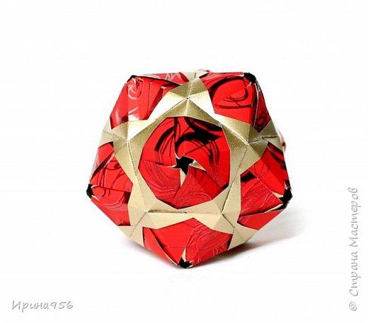 Signum Схема http://www.kusudama.me/origami/Signum#Signum-60-200 60 модулей 5 х 5 см. Размер около 11 см. фото 22
