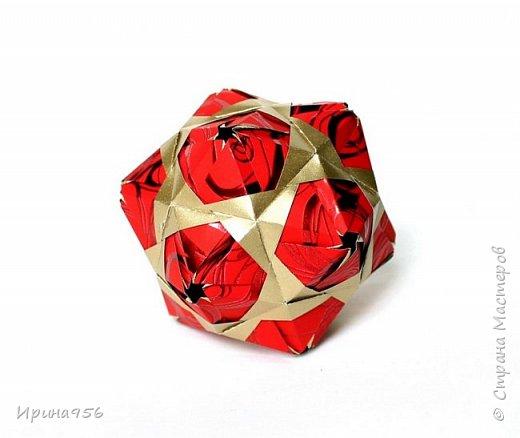 Signum Схема http://www.kusudama.me/origami/Signum#Signum-60-200 60 модулей 5 х 5 см. Размер около 11 см. фото 23
