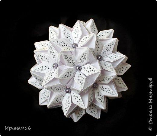 Signum Схема http://www.kusudama.me/origami/Signum#Signum-60-200 60 модулей 5 х 5 см. Размер около 11 см. фото 16