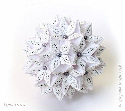 Signum Схема http://www.kusudama.me/origami/Signum#Signum-60-200 60 модулей 5 х 5 см. Размер около 11 см. фото 14