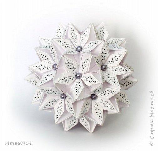 Signum Схема http://www.kusudama.me/origami/Signum#Signum-60-200 60 модулей 5 х 5 см. Размер около 11 см. фото 15