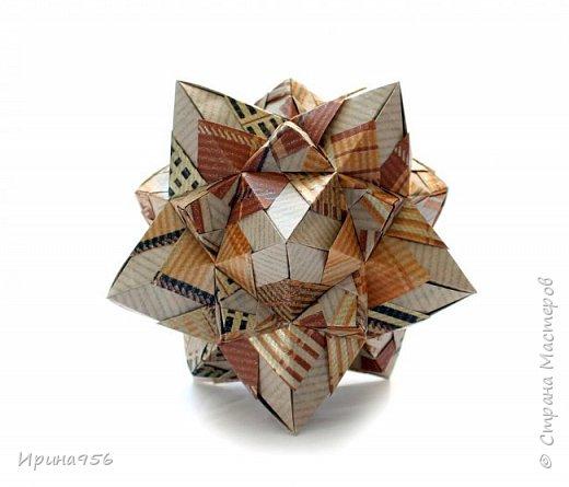 Signum Схема http://www.kusudama.me/origami/Signum#Signum-60-200 60 модулей 5 х 5 см. Размер около 11 см. фото 1