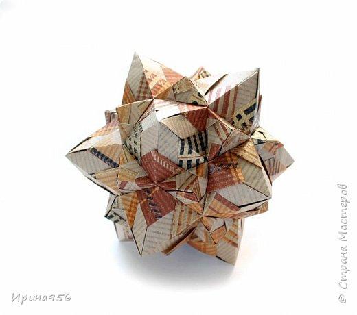 Signum Схема http://www.kusudama.me/origami/Signum#Signum-60-200 60 модулей 5 х 5 см. Размер около 11 см. фото 2