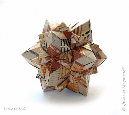 Signum Схема http://www.kusudama.me/origami/Signum#Signum-60-200 60 модулей 5 х 5 см. Размер около 11 см. фото 3
