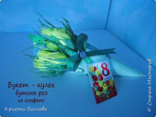Конфетные корзинки и букеты фото 6
