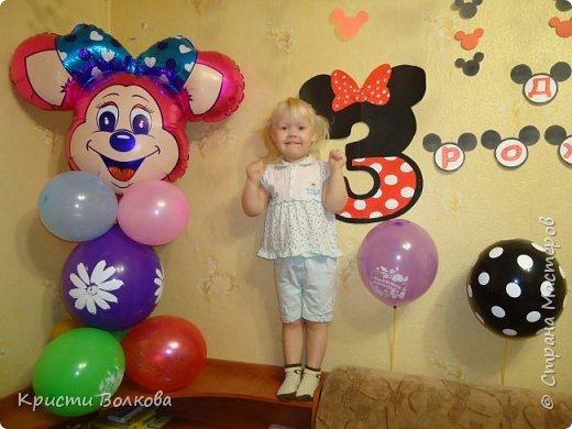 Др Минни Маус 3 годика девочке фото 2