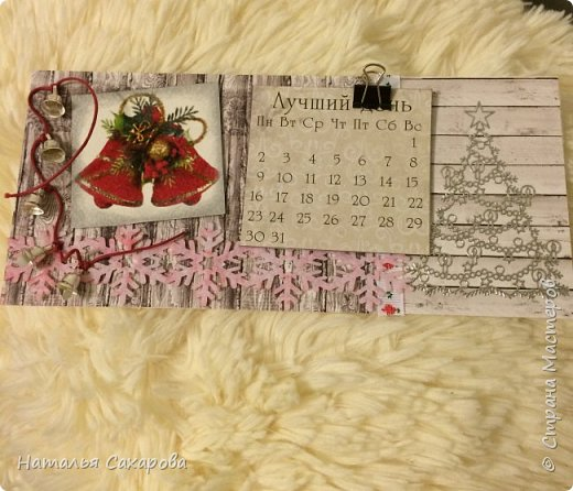 Календарики в подарок учителям, творили вместе с дочкой) фото 2