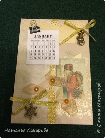 Календарики в подарок учителям, творили вместе с дочкой) фото 6