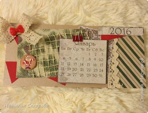 Календарики в подарок учителям, творили вместе с дочкой) фото 12