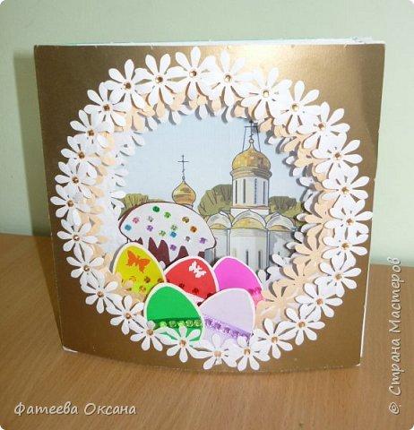Приближается удивительный светлый праздник - Пасха. Ребята создали пасхальные бумажные туннели, ориентируясь на образец, но с учетом своих цветовых предпочтений. Вот что у нас получилось.  фото 8