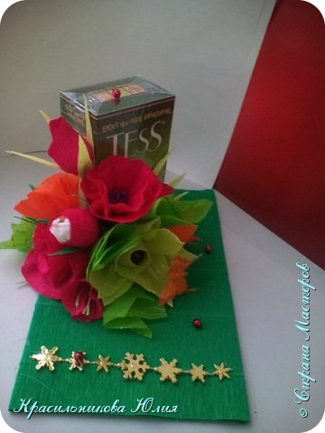 Чайный сюрприз или сюрприз к чаю. В работе использованы Чай Тесс,гофрированная бумага различных цветов,конфеты,  фото 1