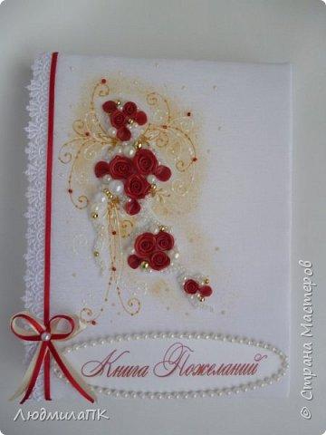 Свадебный набор Цвет марсала в золоте фото 11