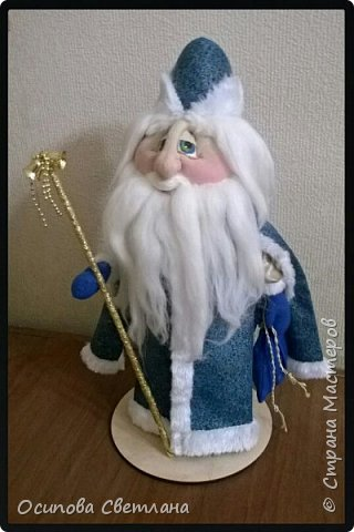 Привет, Страна Мастеров.  Новый год – один из моих любимейших праздников. Я всегда жду от него чего-то волшебного и необычного, скажу Вам честно еще ни разу не разочаровалась)))  На этот год я сшила свою первую и пока единственную авторскую куклу) Она, конечно, не самая сложная, но для меня очень ценная.  Это ни кто иной, как Дедушка Мороз)  фото 1
