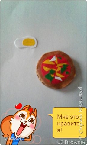 Привет всем !Сегодня я покажу вам как сделать вот такие пиццу и яичницу для кукол . фото 11