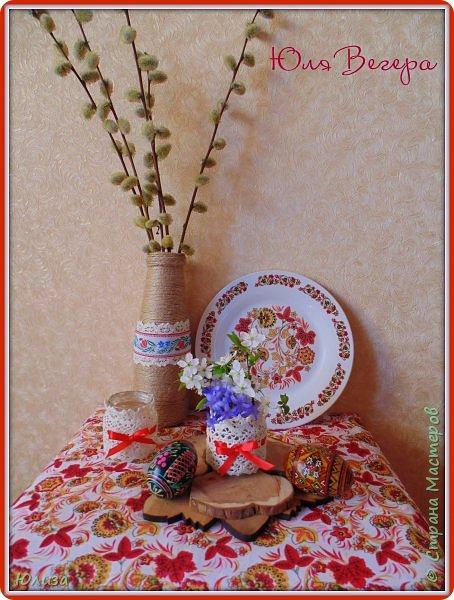 Приближается Светлый праздник Пасха!Желаю вам семейного счастья,веры и творческого вдохновения!!! Спасибо мастерицам этой Страны за прекрасные идеи!!! фото 8